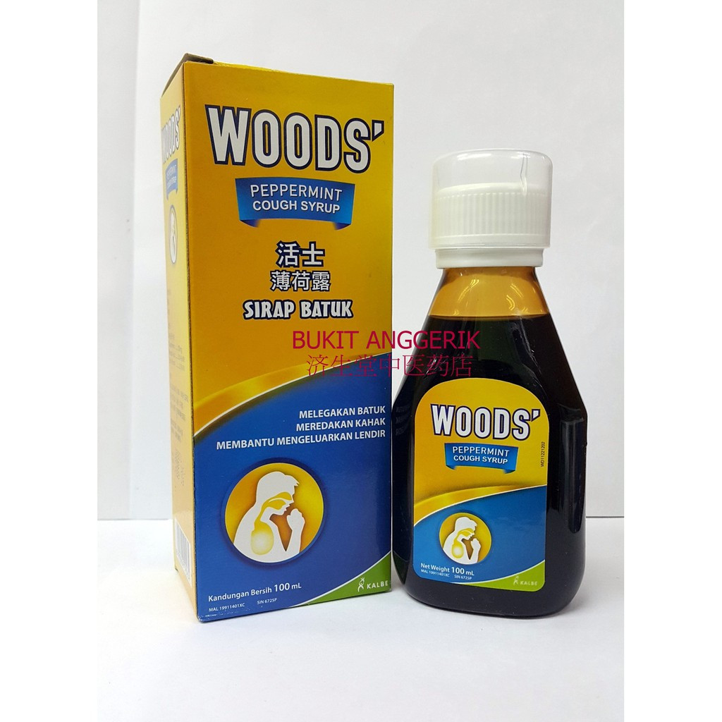 image of WOODS' PEPPERMINT COUGH SYRUP(100ML)