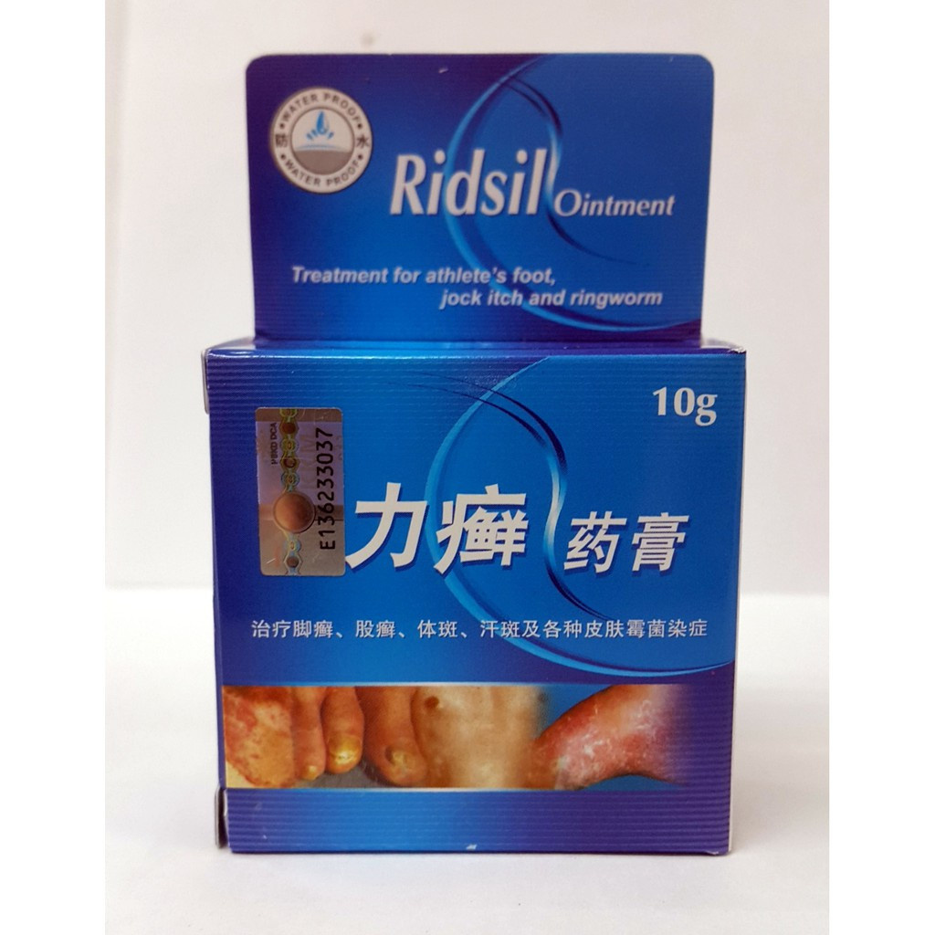 image of RIDSIL OINTMENT (10G)