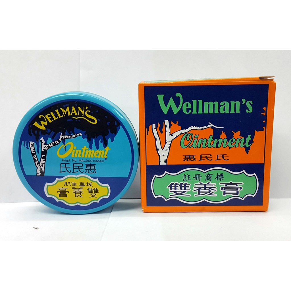 image of Wellman's Ointment Song Young Gao双养膏 25G