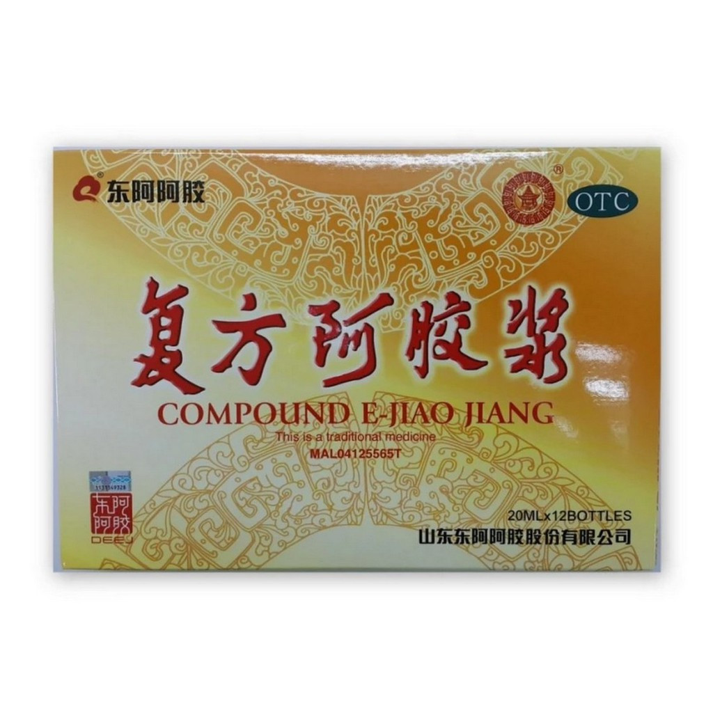 image of Compound E-Jiao Jiang 复方阿胶浆(20 Ml X 12btl)