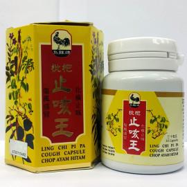 image of LING CHI PI PA COUGH CAPSULE CHOP AYAM HITAM止咳王(30'S)