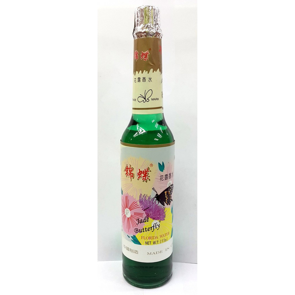 image of JADE BUTTERFLY FLORIDA WATER锦蝶花露香水 195ML