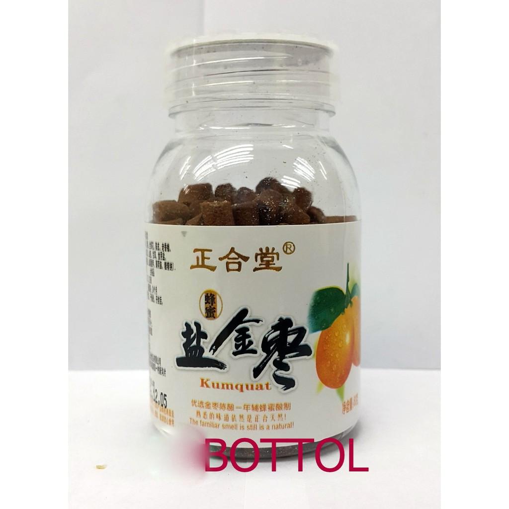 image of KUMQUAT盐金枣(60G)
