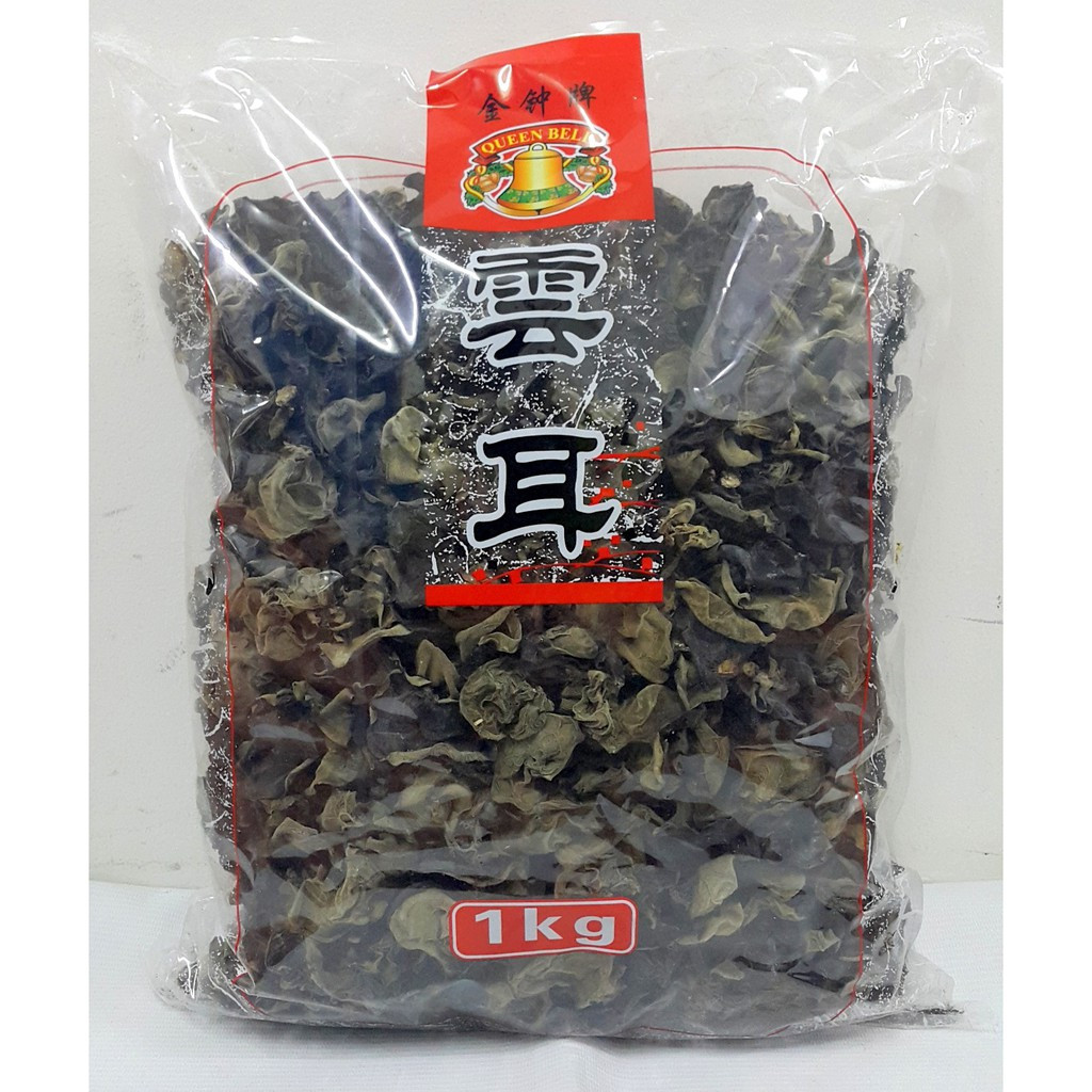 image of Cloud Ear Black Fungus 云耳 1KG