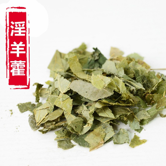 image of Epimedium Herb 洋霍叶 100G