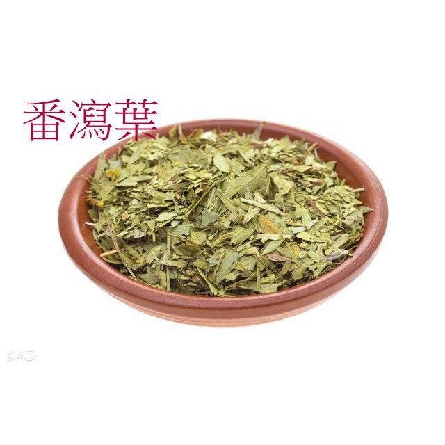 image of Senna Leaves 番瀉葉 50G
