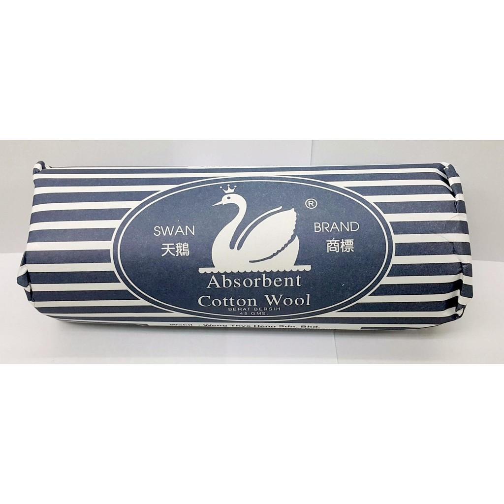 image of SWAN COTTON WOOL 50GM