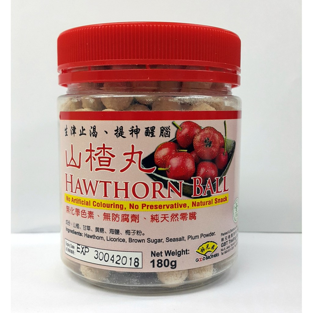 image of GBT HAWTHORN BALL 山楂丸(180G)