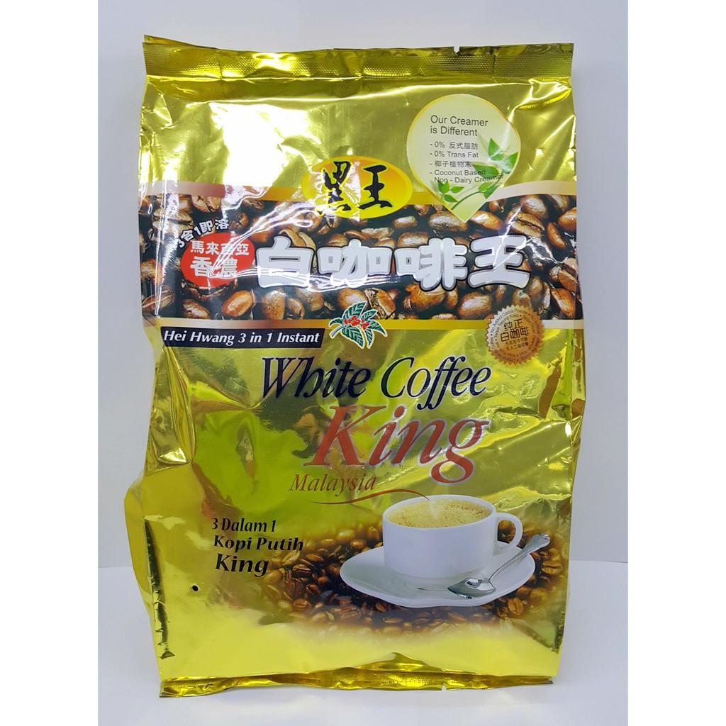 image of Hei Hwang White Coffee King 白咖啡王 585g