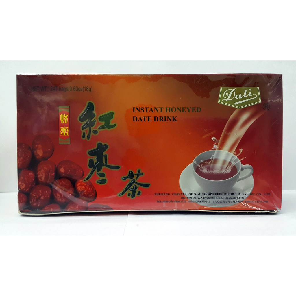 image of DALI INSTANT HONEYED DATE DRINK(18GX24'S)