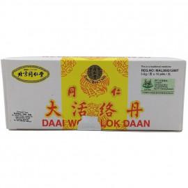 image of TongRen Tang Daai Wok Luo Daan / Dahuoluo Wan 同仁大活絡丹 3.6 G X 10 Pills