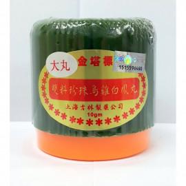 image of PAI FONG WAN 雙料珍珠烏雞白鳳丸(大丸) 1pcs