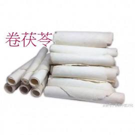 image of 卷茯苓 100G