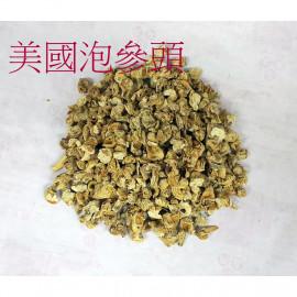 image of 美國泡參頭 100G