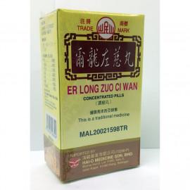 image of MIN SHAN ER LONG ZUO CI WAN爾龍左慈丸 200'S