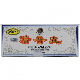 image of Ching Yam Yuen(For Discomfort Of Throat, Loss Of Voice) 同仁堂 清音丸 10 Pills