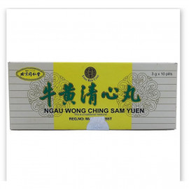 image of Ngau Wong Ching Sam Yuen 牛黄清心丸 (清心化痰,镇惊祛风) 10 Pills