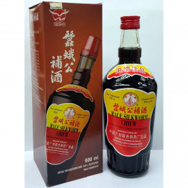 image of HAI-O MALE SILKWORM CHIEW蚕蛾公酒 600ML