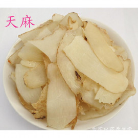 image of 天麻片 50G