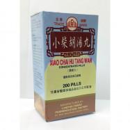 image of MIN SHAN XIAO CHAI HU TANG WAN小柴胡湯丸 200''S