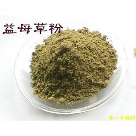 image of Motherwort Powder 益母草粉 50G