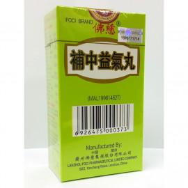 image of FOCI BUZHONG YIQI WAN补中益气丸(200'S)