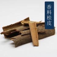 image of Kayu Manis 桂皮 1kg