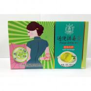 image of Purge Detox Tea 通便排毒茶 (10gX16'S)