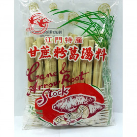 image of CANE&ARROW ROOT STOCK甘蔗粉葛汤料 200G