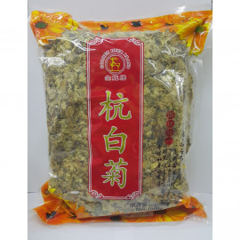 image of Business Chrysanthemum Flower 生意菊花 1Kg