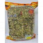Business Chrysanthemum Flower 生意菊花 1Kg