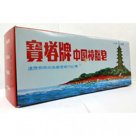 image of PAGODA CAMPHOR SOAP樟脑皂 12PCS