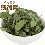 image of Peppermint Leaf 薄荷叶 Mint Leaf 50G