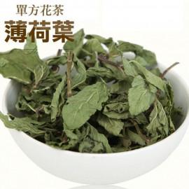 image of Peppermint Leaf 薄荷叶 Mint Leaf 50G