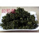 Gynostemma Tea绞股蓝茶(100g)