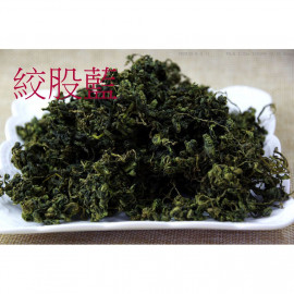 image of Gynostemma Tea绞股蓝茶(100g)