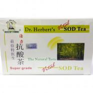 image of Dr.Herbert's Vital SOD Tea(3gx30sachets)