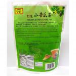 NATURAL BITTER GOURD TEA小苦瓜茶(2gx20'S)