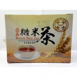 image of INTL BROWN RICE TEA养生糙米茶(5GX15'S)