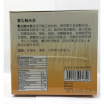 INTL BROWN RICE TEA养生糙米茶(5GX15'S)