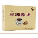 Black Sugar Ginger Tea 黑糖姜汤姜茶(15GX12'S)