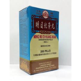 image of MIN SHAN MING MU DI HUANG WAN明目地黄丸 200'S PILLS