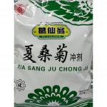 GE XIAN WENG XIA SANG JU CHONG JI(10GX20'S)