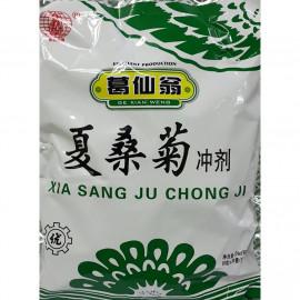 image of GE XIAN WENG XIA SANG JU CHONG JI(10GX20'S)