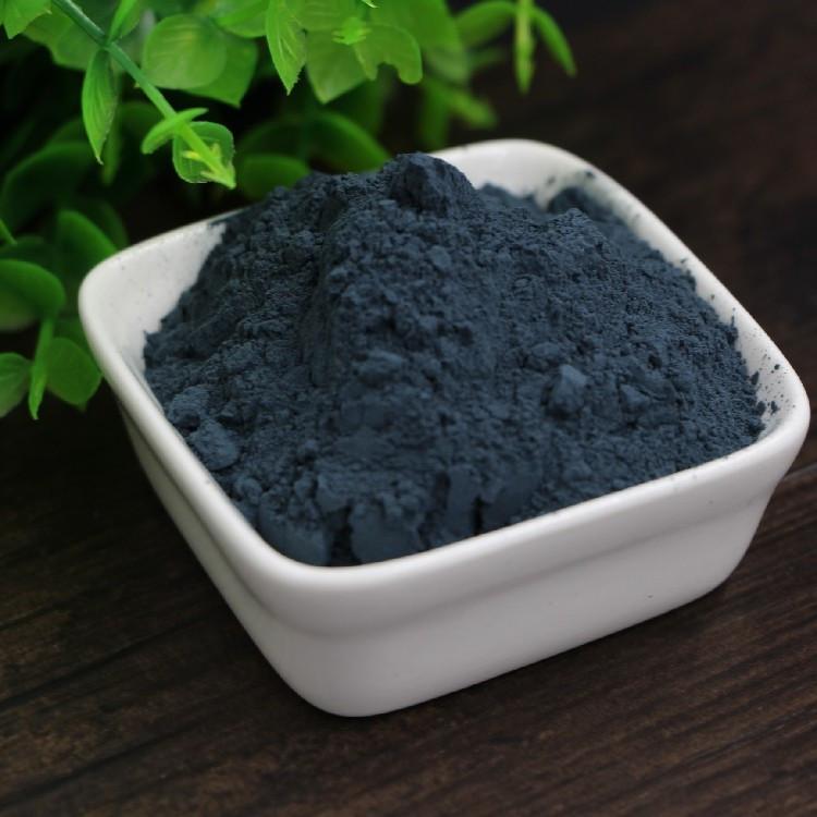 image of Dark Blue Indigo Powder深藍青黛粉 50G