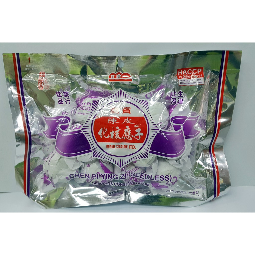image of CHEN PI YING ZI(SEEDLESS)陈皮化核应子 150G