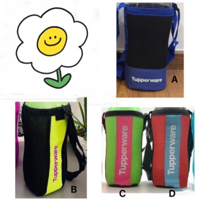 image of Tupperware Water Bottle Pouch 2L