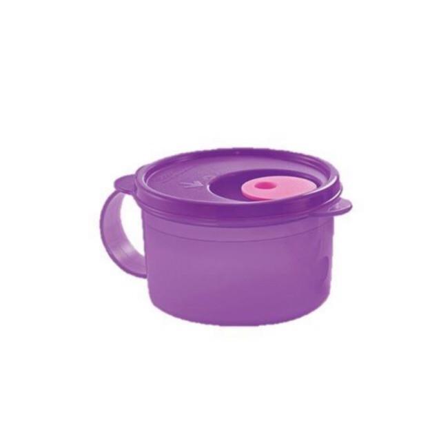 image of Tupperware Microwaveable Soup Mug (460ml)