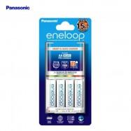 image of Panasonic Eneloop Smart & Quick Charger