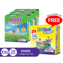 image of PetPet DayNight Pants Mega Pack, XXL size(3 packs) FOC BabyLove Playpants Regular Pack
